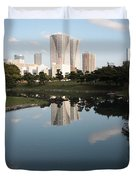 Tokyo Highrises With Garden Pond Duvet Cover