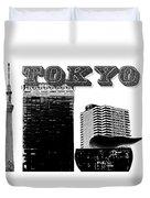 Tokyo Inked Duvet Cover