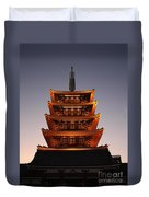 Tokyo Temple Lights Duvet Cover