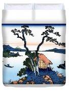 Top Quality Art - Mt,fuji36view-shinshu Suwako Duvet Cover