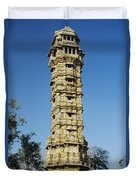 Tower Of Victory Duvet Cover