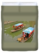 Traffic In Qibao - Shanghai's Local Ancient Water Town Duvet Cover by Christine Till