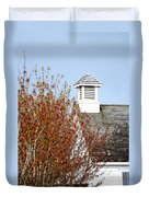 Tree And School House 795 Duvet Cover