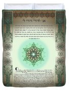tree of life ketubah-Reformed and Interfaith version Duvet Cover