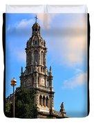 Trinity Church Duvet Cover