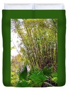 Tropical Bamboo Duvet Cover