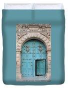 Turquoise Cusco Church Door Duvet Cover
