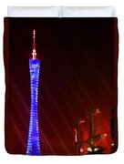 Tv Tower At Night Duvet Cover