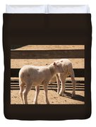 Two Little Lambs. Duvet Cover