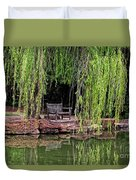 Under The Willows 7749 Duvet Cover