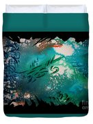 Untitled-124 Duvet Cover