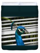 Up Close Peacock Duvet Cover