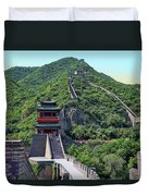 Up The Great Wall Duvet Cover