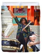 U.s. First Lady Michelle Obama  Plays The Taiko Drum  Duvet Cover