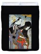 Utamaro: Lovers, 1797 Duvet Cover