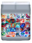 Variety Of Space Galaxies Stars Anomalies. Part 1 Duvet Cover