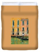 Venice Canal Boat Duvet Cover