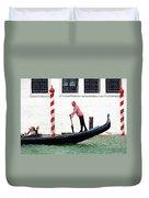 Venice Gondola Series #5 Duvet Cover
