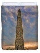 Victory - Bennington Battle Monument Duvet Cover
