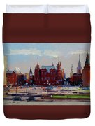 View From The Window Of The Hotel Metropol. Moscow. Manezhnaya Square. Duvet Cover
