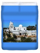 View From Tthe Hill - San Xavier Mission - Tucson Arizona Duvet Cover