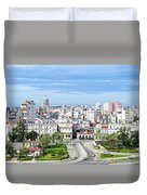 View Of Old Town Havana Duvet Cover