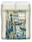 View Of The Grand Canal In Venice Duvet Cover