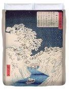 Views Of Edo Duvet Cover