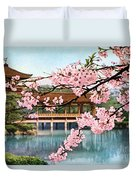 Vintage Japanese Art 12 Duvet Cover