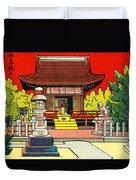 Vintage Japanese Art 2 Duvet Cover