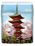 Vintage Japanese Art 21 Duvet Cover