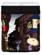Vintage Japanese Art 26 Duvet Cover