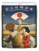 Vintage Poster - Toyo Kisen Kaisha Duvet Cover