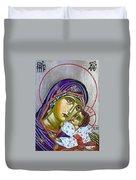 Virgin Of Tenderness Eleusa Duvet Cover