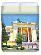 Volusia County Court House Yellow Duvet Cover