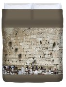Wailing Wall In Jerusalem Duvet Cover