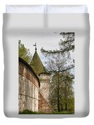 Wall And Tower Duvet Cover