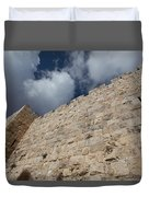 Walls Of Jerusalem Duvet Cover