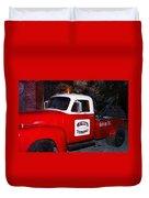 Wallys Service Truck Duvet Cover