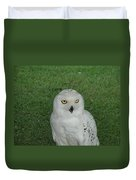 Watching Owl Duvet Cover