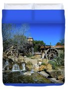 Water Mill - Old Tucson Arizona Duvet Cover