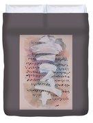 Watercolor 11 Duvet Cover