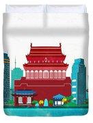Watercolor Illustration Of Beijing Duvet Cover