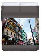 Waverly Place Panorama Duvet Cover