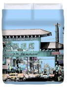 Welcome To Chinatown Sign Blue Duvet Cover by Marianne Dow