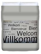 Welcome Wall Duvet Cover