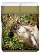 White Cat On The Hunt  Duvet Cover