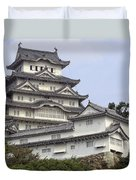 White Heron Castle - Himeji City Japan Duvet Cover