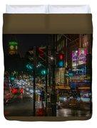 Whitehall London At Night  Duvet Cover