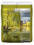Willow Tree In Liiang China II Duvet Cover